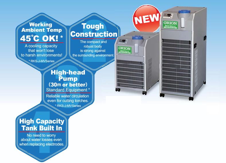 ưu điểm của máy làm lạnh nước ORION