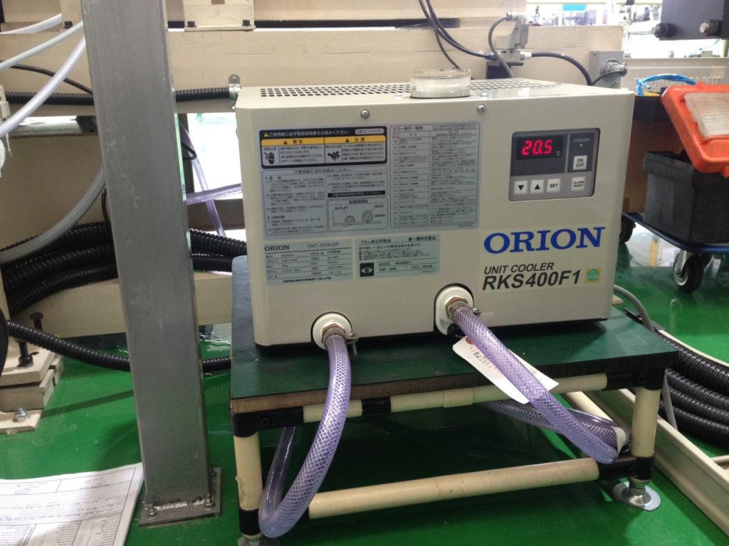 Testing and Commissioning Chiller ORION -  Kiểm tra và chạy thử máy làm lạnh nước