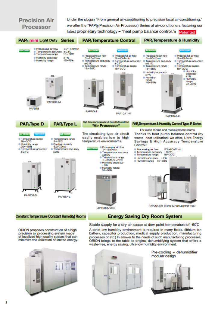 Precision Air Processor png_Page1