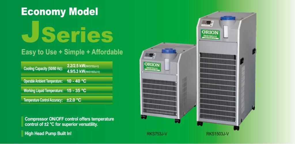 Easy to Use + Simple + Affordable - Dễ dàng sử dụng + Đơn giản + Giá cả phải chăng
