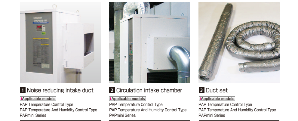 noise reducing intake duct - Circulation intake chamber - Duct Set